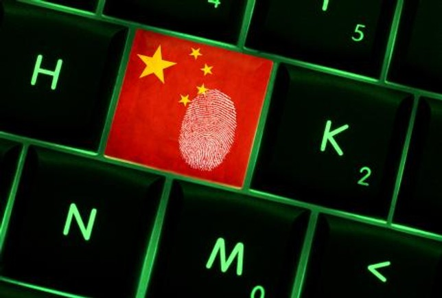Chinese fingerprints are all over many recent healthcare attacks